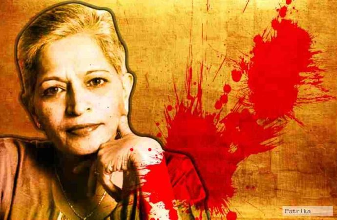 Gauri Lankesh Killed