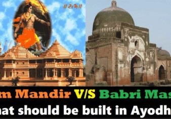 Babri Masjid or Ram Temple