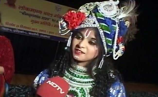 Muslim Girl Participates in Gita Recitation Competition, Bags Second Position, Angry Clerics Issue Fatwa Against Her