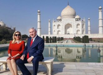 Israeli PM at The Taj Mahal. Pic Courtesy ANI