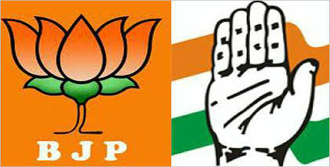 What's The Hitch In Congress Leading Post Poll Coalition Opposite BJP?