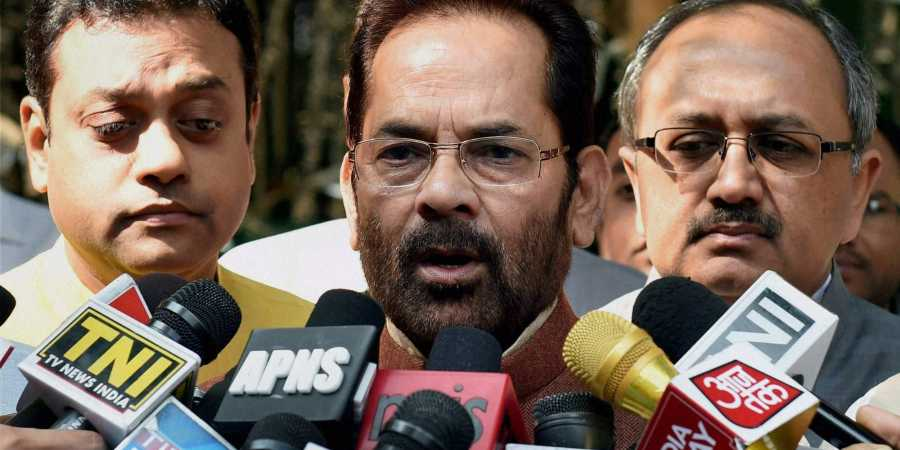 More than 2000 muslim women likely to go on Haj without male companion: Union Minister Mukhtar Abbas Naqvi